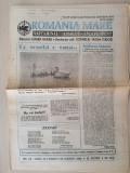 ziarul romania mare 28 august 1992-redactor sef corneliu vadim tudor