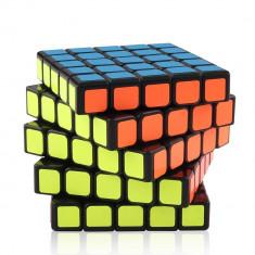 Cub Rubik Moyu 5x5x5 MF5 MofangJiao
