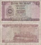 1956 (30 VII), 2 rupees ( P-57a.1 ) - Ceylon