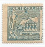 România, lot 198 cu timbru fisc. judiciar, timbru pt. pledoarie, em. a II-a, MNH, Nestampilat