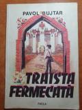 carte pt copii - traista fermecata -din anul 1985