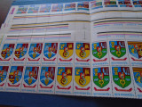 1977  LP 928si942 UZUALE STEMELE JUDETELOR DIN RSROMANIA  X4 (straifuri)