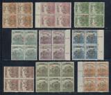 ROMANIA 1919 emisiunea Cluj Seceratori 9 blocuri de 4 multiple erori MNH, Istorie, Nestampilat