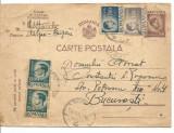 carte postala-Regele Mihai  140 Lei 1947