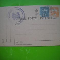 HOPCT 179 WQ  -1915  CARTE POSTALA PRIZONIERI DE RAZBOI-STAMPILOGRAFIE MILITARA
