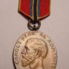 Medalia Jubiliara Carol I 1866 1906 pentru Civili Piesa Frumoasa