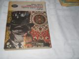 Clara Reeve,William Beckford-Batranul baron englez-Vathek B P T 1987 Carte Noua