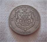 5 lei 1880 argint! Frumos