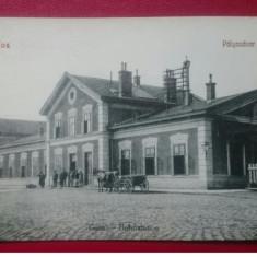 Lugoj Gara, Necirculata, Printata