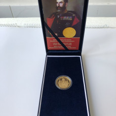 """""""Replici din aur - monede româneşti emise în anul 1867"""" - 2007"""