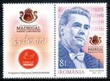 Romania 2018, LP 2183 a, Corul Madrigal 55 de ani, cu vigneta stanga, MNH!, Muzica, Nestampilat