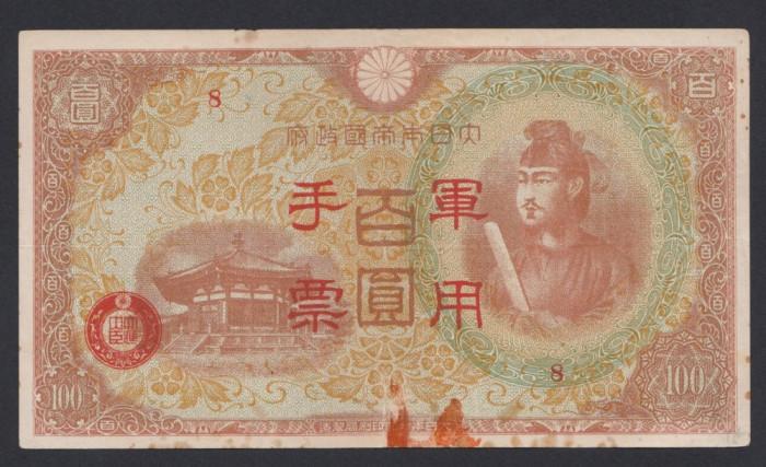 A2145 China Japan Japonia 100 yen 1945