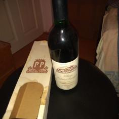 Vin roșu maghiar an 1996