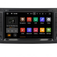 "Unitate Multimedia cu Navigatie GPS, Touchscreen HD 7"" Inch, Android 7.1, Wi-Fi, 2GB DDR3, Volkswagen VW Touareg + Cadou Soft si Harti GPS 16Gb Memo"