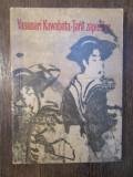 TARA ZAPEZILOR-YASUNARI KAWABATA