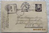 Carte Postala Militara RPR, circulata la 1949 pe ruta Dorohoi-Bistrita., Printata