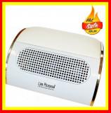Cumpara ieftin Aspirator Manichiura 3 Ventilatoare - Colector Praf Unghii False Gel/Acryl