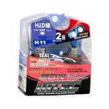 SET 2 becuri auto H11 MTEC super white – efect xenon