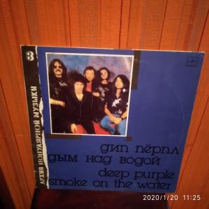-Y- DEEP PURPLE - SMOKE ON THE WATER   DISC VINIL LP