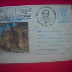 HOPCT PLIC 2336  CASA MEMORIALA GEORGE BACOVIA -BACAU CENTENAR 1981, Dupa 1950
