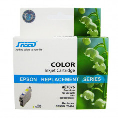 Cartus cerneala compatibil cu Epson T474,T0474 foto