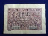 Bancnote România - 1 leu 1938 - seria 0701D.1238 (starea care se vede)
