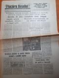 Flacara iasului 31 august 1988-teatrul national iasi