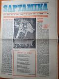 Saptamana 11 august 1989-art. eminescu si luptatorii pasoptisti,beatles