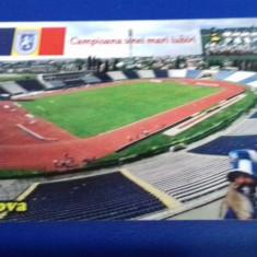 Stadion  U  Craiova   2014