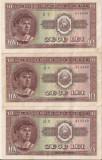 ROMANIA 3 X 10 LEI 1952 XF CONSECUTIVE SERIE 1 CIFRA