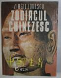 ZODIACUL CHINEZESC de VIRGIL IONESCU