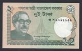 A3153 Bangladesh 2 taka 2016 UNC