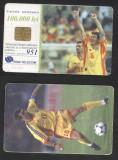 Romania 2000 Telephone card Football Gheorghe Hagi Rom 60 CT.045