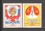 Mongolia.1979 40 ani batalia de la Chalcin-Gol  LX.118