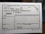 Carnet/File CEC, colectie