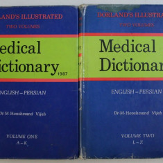 DORLAND ' S ILLUSTRATED , MEDICAL DICTIONARY , TWO VOLUMES by HOOSHMAND VIJEH , 1987