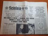 scanteia 8 mai 1984- vizita lui ceausescu in pakistan