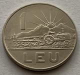 1 Leu 1966, Romania, a UNC, Luciu de batere