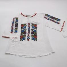 Set Traditional IE Mama IE fiica Fatima