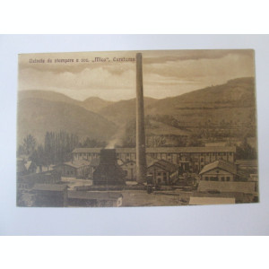 Gura Barza(Hunedoara)-Uzinele exploatare aurifera,carte postala necirculata
