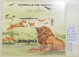 2000 Animale de prada BL 316 LP1533 MNH, Sport, Nestampilat
