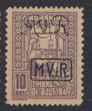 ROMANIA 1918 OCUPATIA GERMANA EROARE SUPRATIPAR DUBLU MNH, Nestampilat