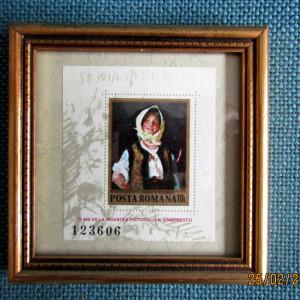 Grigorescu, arta filatelica inramata.Colita seria 123606.Rama aurita, D12/12cm.