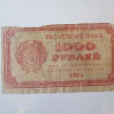 Cumpara ieftin Rusia 1000 Ruble/Rublei 1921