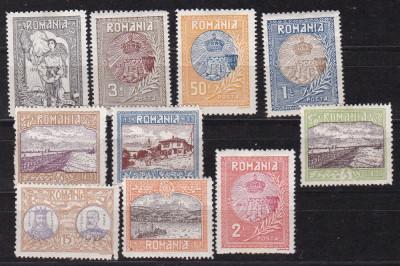 Romania  1913  Silistra    MH  w63 foto