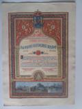 Bon de 500 Lei pentru inzestrarea armatei romane din 1940, Romania 1900 - 1950