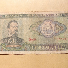 Romania  50  Lei  1966