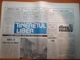ziarul tineretul liber 25 ianuarie 1990-imnul de stat al , desteapta-te romane