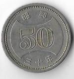 Moneda 50 yen 1955 - Japonia