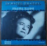 LP Ioana Radu – În Micul Orășel (Romanțe), VINIL, electrecord